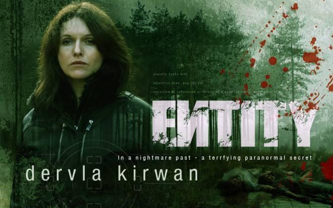 ENTITY-2013-TRAILER